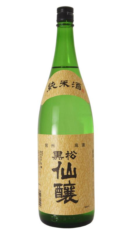 黒松仙醸 純米酒